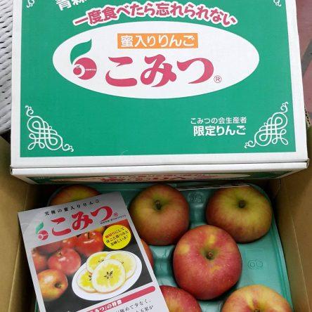 Thùng Táo Mật Nhật Bản 2Kg