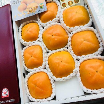Hồng Nhật Nara Hộp 2.5Kg