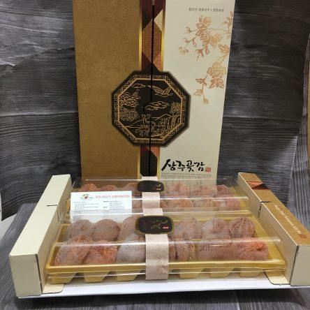 Hồng Một Nắng Hàn Quốc Hộp 2 Khay x 14 Quả